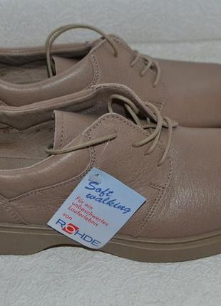 Новые кожаные туфли rohde 28 см 43 германия
