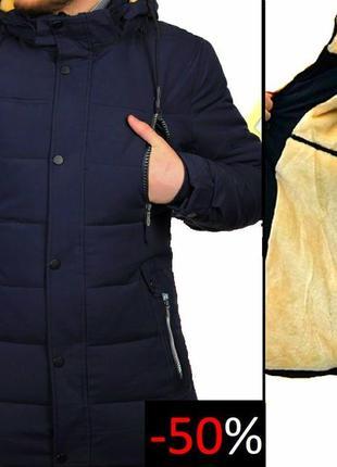 Хит 2020! куртка парка аляска мужская, зимова куртка, куртки, парки