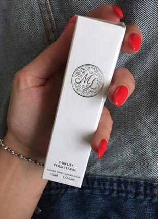 Новый парфюм, духи