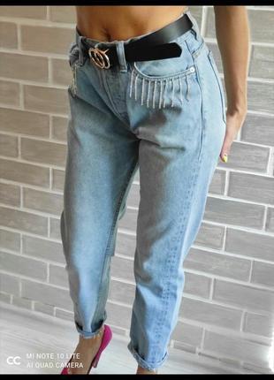 Джинсы мом. крутые джинсы!
