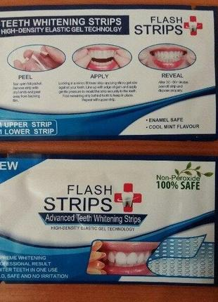 Полоски для зубов