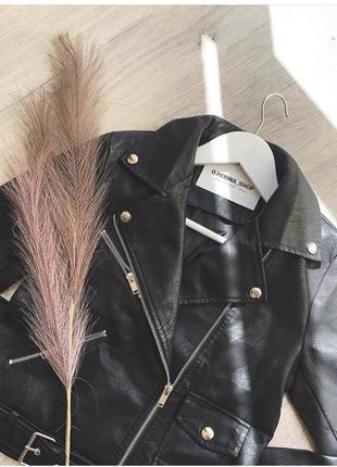 Кожанка куртка косуха