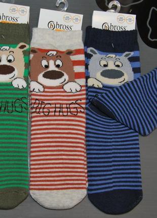 Теплые махровые носки 1-3, 3-5, 5-7, 7-9, 9-11 лет bross бросс собачка полоски