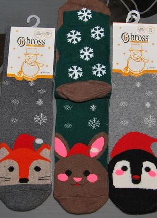 Теплые махровые носки 1-3, 3-5, 5-7, 7-9 лет bross бросс лис заяц пингвин