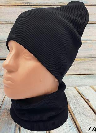 Детская черная шапочка, шапка демисезонная, комплект со снудом,хомут,шарф,баф