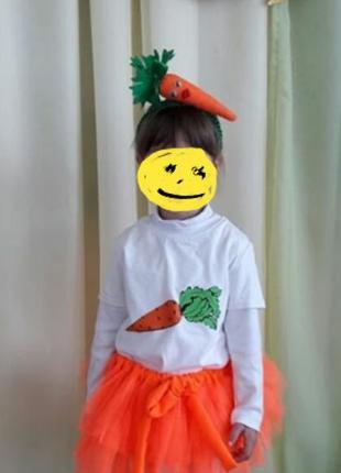 Костюм марковки моркви
