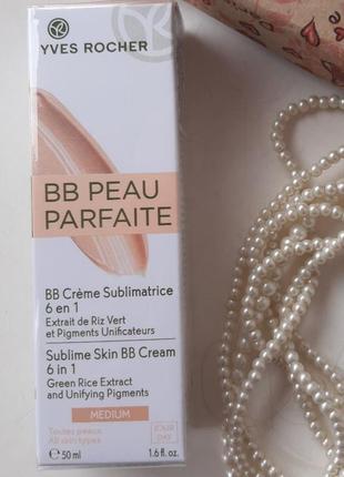 Bb крем peau parfaite
