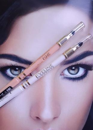 """Автоматический карандаш для глаз с растушёвкой """"белый"""" и """" светло - бежевый """""""