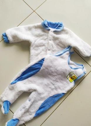 Детский плюшевый махровый костюм человечек