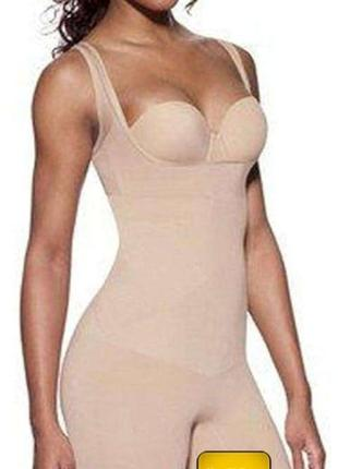 Утягивающее,корректирующее белье slim shapewear.все размеры!