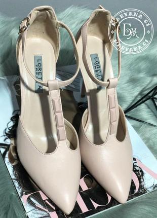 Бежевые туфли лодочки nude