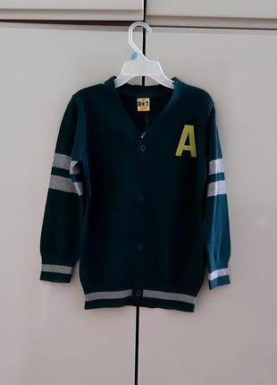 Стильний свитер, кардиган kiki&koko 110 розміру.