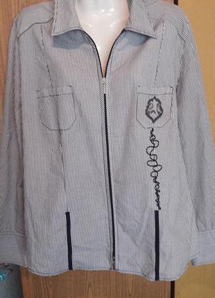 Блуза на змеечке с рукавом