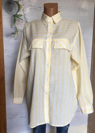 Стильнячая эксклюзивная рубашка отличного качества в желтую полоску