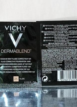30 пробников тональный флюид vichy dermablend fluid тон 25 средний до 02.2023