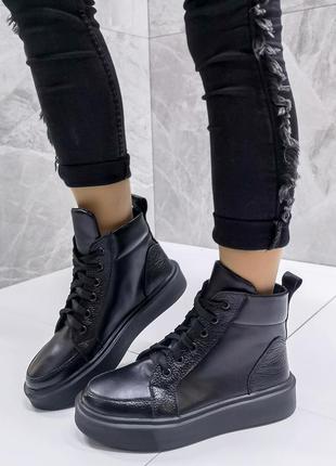 Кроссовки кеды высокие кожаные