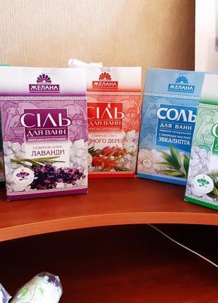 Набор морской соли релакс 5 упаковок