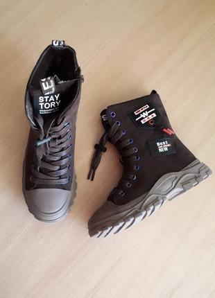 Ботинки, сапожки деми для модниц