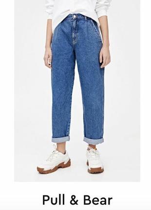 Джинсы мом mom jeans pull&bear