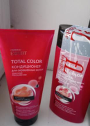 """Набор для окрашенных волос """"защита цвета""""."""