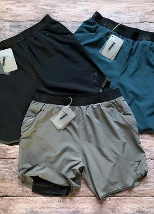 Мужские шорты 2в1 gymshark оригинал.