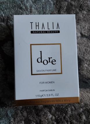 Парфюмированное мыло с ароматом jadore от christian dior