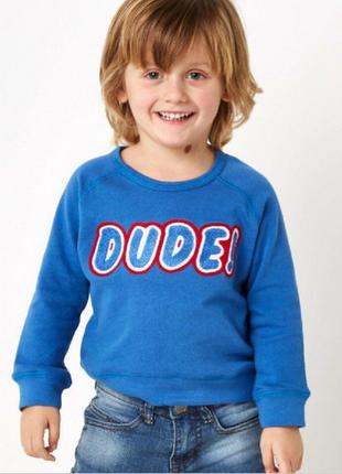 Голубой свитер двунитка riot club англия на 2-7 лет
