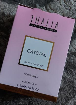 Парфюмированное мыло с ароматом  versace bright crystal
