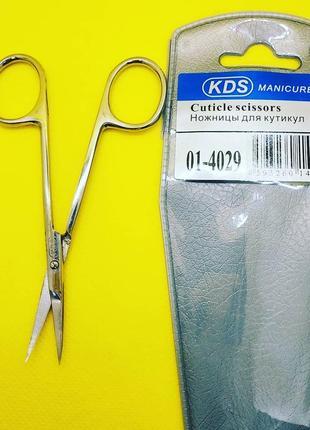 Маникюрные ножницы kds 4029 (чехия)