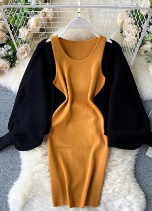 Горчичное платье-майка + черная накидка-кардиган с пышными рукавами летучей мыши