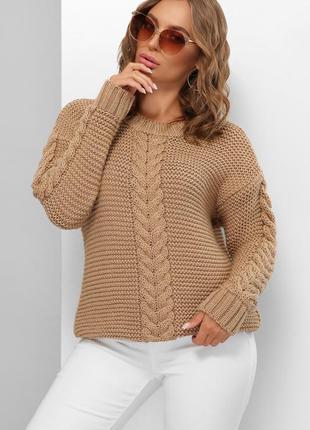 Женский однотонный бежевый мягкий свитер из крупной вязки (182 mrss)