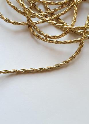 Шнур экокожа, золотистый, 3 мм., для рукоделия
