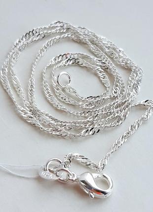 Серебряная цепочка плетения сингапур, 925 проба, 42 см
