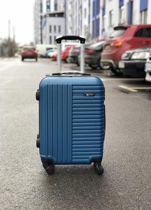 Чемодан из противоударного пластика маленький для ручной клади 4-х сьемных колесах синий