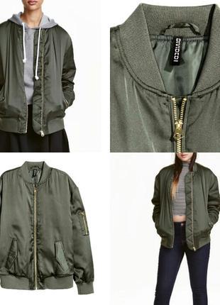Легкая атласная куртка бомбер