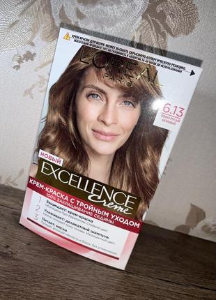 Краска для волос от лореаль ( l'oréal excellence)