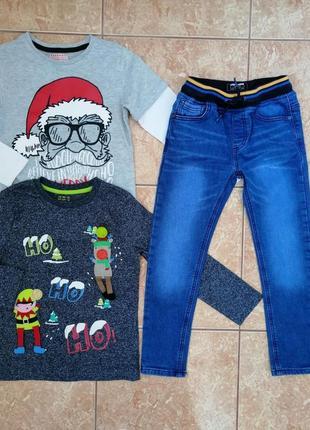 Стильный комплект: красивый реглан кофта кофточка и теплые джинсы узкачи