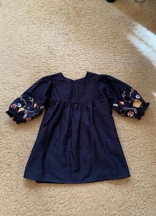 Катоновая блузка