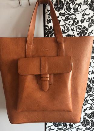 Модная сумка chillin crop