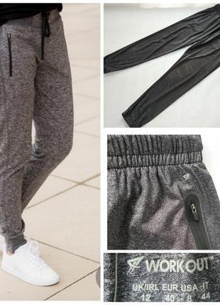 Фирменные качественные стильные спортивные брюки