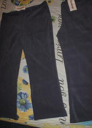 Новые брюки большого размера