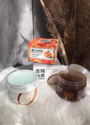 Акция🔥новый набор bioaqua скраб для тела с маслом миндаля + очищающая рисовая скатка