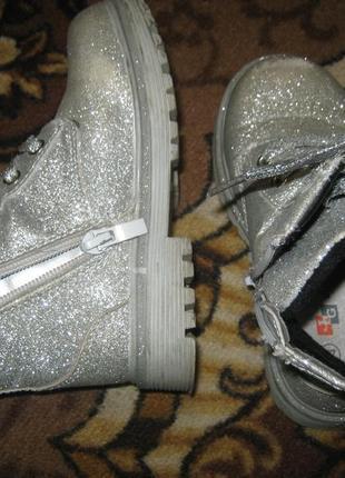 Ботиночки модные !