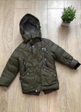 Курточка зима на хлопчика