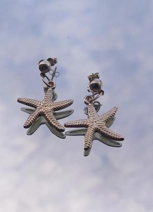Серьги морская звезда серебро