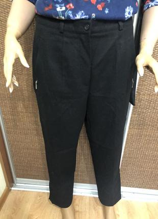 Шерстяные брюки бананы