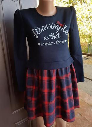 Теплое платье для девочки
