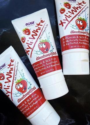 Solutions,xyliwhite,зубна паста- гель для діток,клубнічний смак