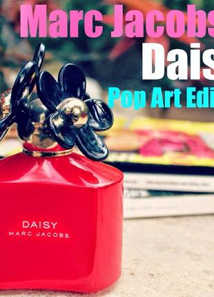 Оригинал 🔹marc jacobs daisy pop art edition, парфюм, духи