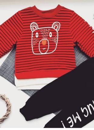 Костюм для хлопчика. дитячий одяг
